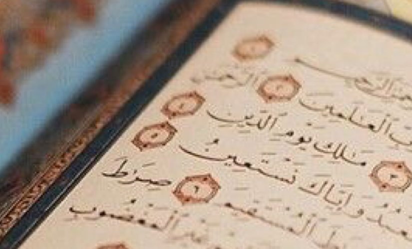 Reading the Qur'aan in Ramadaan : Abdullaah Ibn Saalih Al-Fawzaan